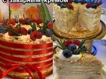 Торт на заказ за 1кг Наполеон