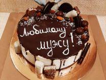 Десерты и торты на заказ