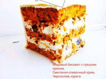 Торты на заказ в Архангельске