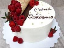 Торт на заказ на праздники