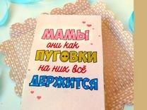 Торт открытка на 8 марта