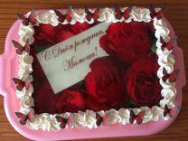 Домашние торты к 8 марта Порадуйте своих любимых
