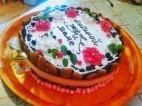 Торт на заказ домашний Артем