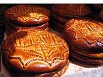 Домашние пироги и торты на заказ