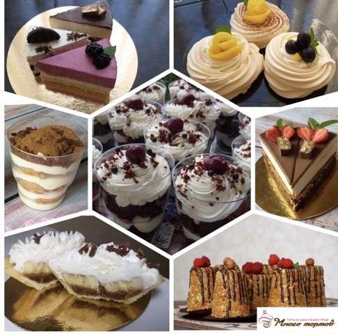 Торты десерты