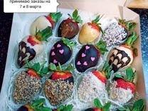 Имбирные пряники, Клубника в шоколаде, букеты