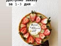 Торты, Чизкейк на заказ Нижнекамск