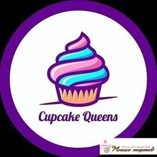 Бисквитные торты на заказ с доставкойCupcake Queen