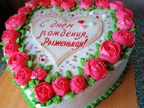 Торты свадебные, на день рождения на любой вкус и